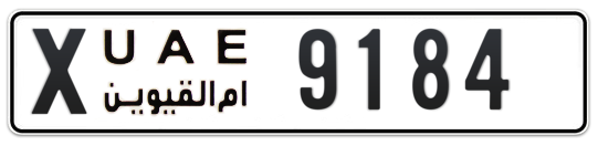 Umm Al Quwain Plate number X 9184 for sale on Numbers.ae