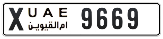X 9669 - Plate numbers for sale in Umm Al Quwain