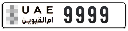 * 9999 - Plate numbers for sale in Umm Al Quwain