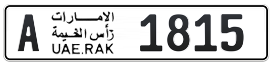 A 1815 - Plate numbers for sale in Ras Al Khaimah