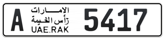 A 5417 - Plate numbers for sale in Ras Al Khaimah