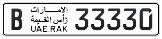 B 33330 - Plate numbers for sale in Ras Al Khaimah