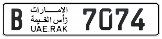 B 7074 - Plate numbers for sale in Ras Al Khaimah