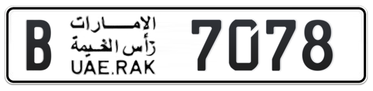 B 7078 - Plate numbers for sale in Ras Al Khaimah