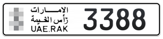 * 3388 - Plate numbers for sale in Ras Al Khaimah