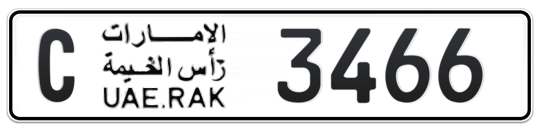 C 3466 - Plate numbers for sale in Ras Al Khaimah