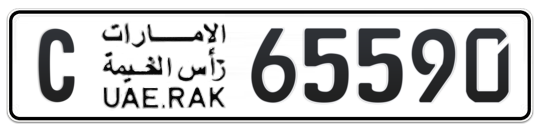 C 65590 - Plate numbers for sale in Ras Al Khaimah