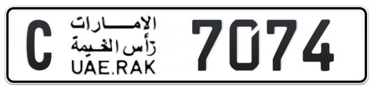 C 7074 - Plate numbers for sale in Ras Al Khaimah