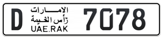 D 7078 - Plate numbers for sale in Ras Al Khaimah