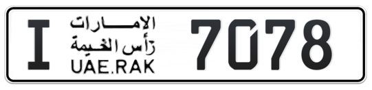 I 7078 - Plate numbers for sale in Ras Al Khaimah