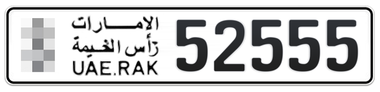 * 52555 - Plate numbers for sale in Ras Al Khaimah