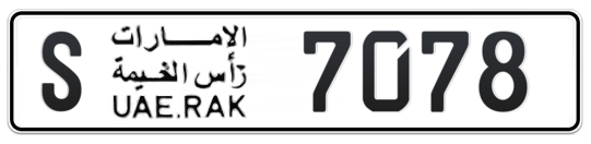 S 7078 - Plate numbers for sale in Ras Al Khaimah