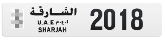 * 2018 - Plate numbers for sale in Sharjah