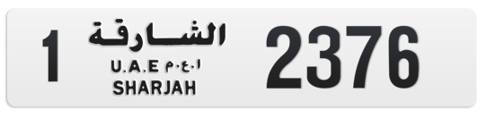 1 2376 - Plate numbers for sale in Sharjah