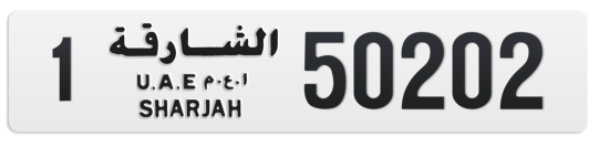 1 50202 - Plate numbers for sale in Sharjah