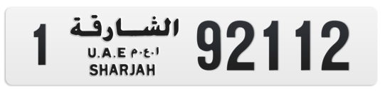 1 92112 - Plate numbers for sale in Sharjah