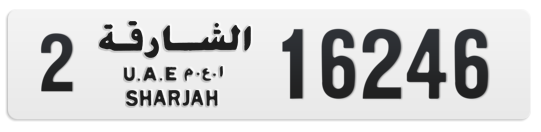 Sharjah Plate number 2 16246 for sale on Numbers.ae
