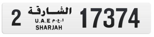 2 17374 - Plate numbers for sale in Sharjah