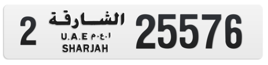 2 25576 - Plate numbers for sale in Sharjah