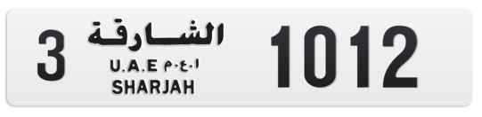 3 1012 - Plate numbers for sale in Sharjah