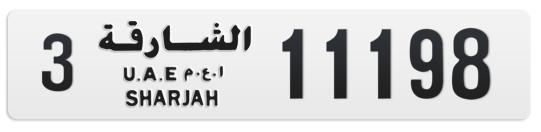 3 11198 - Plate numbers for sale in Sharjah