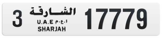 3 17779 - Plate numbers for sale in Sharjah