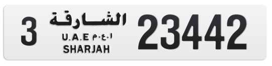 3 23442 - Plate numbers for sale in Sharjah