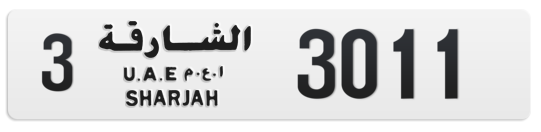 3 3011 - Plate numbers for sale in Sharjah