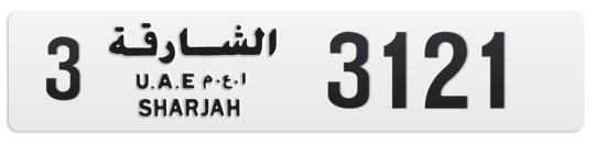 3 3121 - Plate numbers for sale in Sharjah