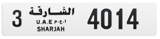 3 4014 - Plate numbers for sale in Sharjah
