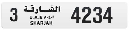 3 4234 - Plate numbers for sale in Sharjah