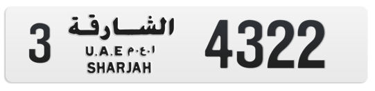 3 4322 - Plate numbers for sale in Sharjah