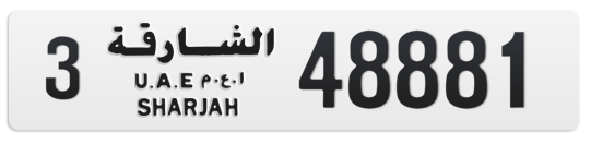3 48881 - Plate numbers for sale in Sharjah