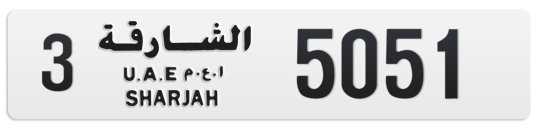 3 5051 - Plate numbers for sale in Sharjah