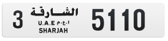 3 5110 - Plate numbers for sale in Sharjah