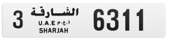 3 6311 - Plate numbers for sale in Sharjah