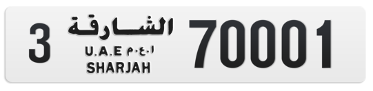 3 70001 - Plate numbers for sale in Sharjah