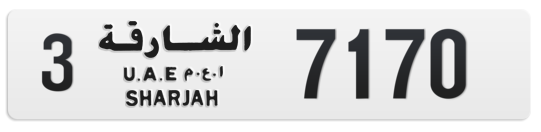 3 7170 - Plate numbers for sale in Sharjah