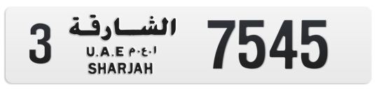 3 7545 - Plate numbers for sale in Sharjah