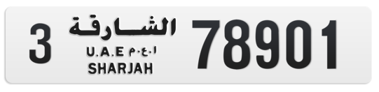 3 78901 - Plate numbers for sale in Sharjah