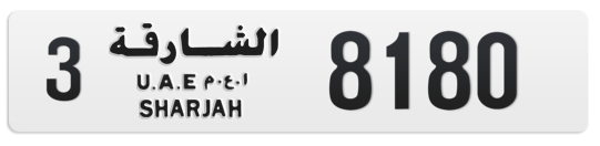 3 8180 - Plate numbers for sale in Sharjah