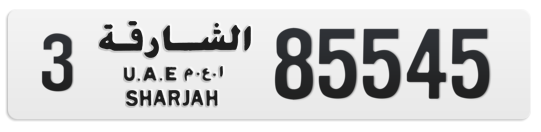 3 85545 - Plate numbers for sale in Sharjah