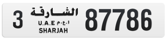 3 87786 - Plate numbers for sale in Sharjah