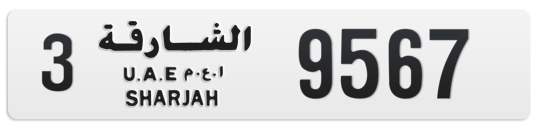 3 9567 - Plate numbers for sale in Sharjah