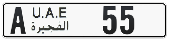 Fujairah Plate number A 55 for sale on Numbers.ae