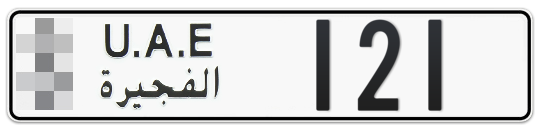 * 121 - Plate numbers for sale in Fujairah