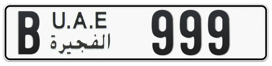 Fujairah Plate number B 999 for sale on Numbers.ae