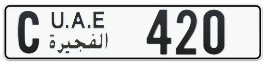C 420 - Plate numbers for sale in Fujairah