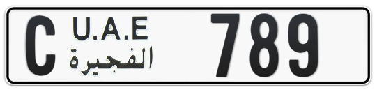 Fujairah Plate number C 789 for sale on Numbers.ae