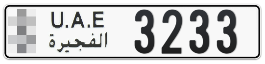 * 3233 - Plate numbers for sale in Fujairah